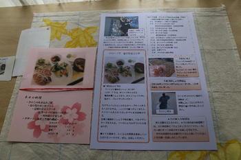 SAKURASO_H290329#1.jpg